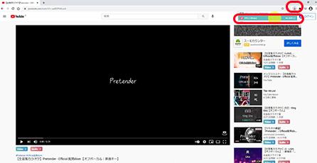 動画がCraving Explorerのブラウザ上で展開