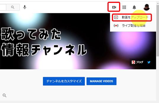 「ビデオ」マークをクリックし「動画をアップロード」を選択