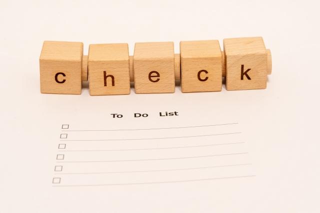 事前に質問リストを作る