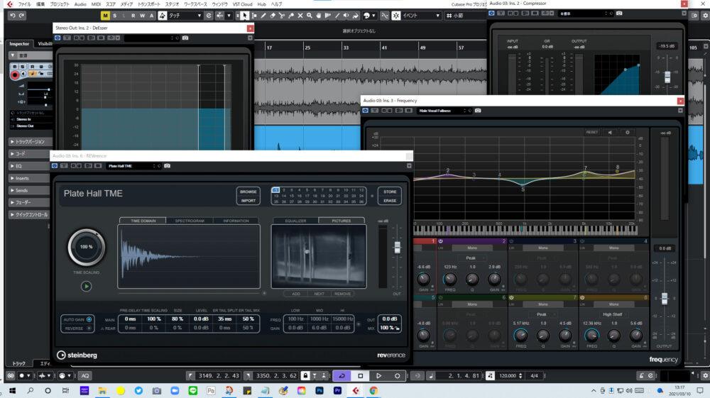 Mix(カラオケとボーカルの音源を合わせる)